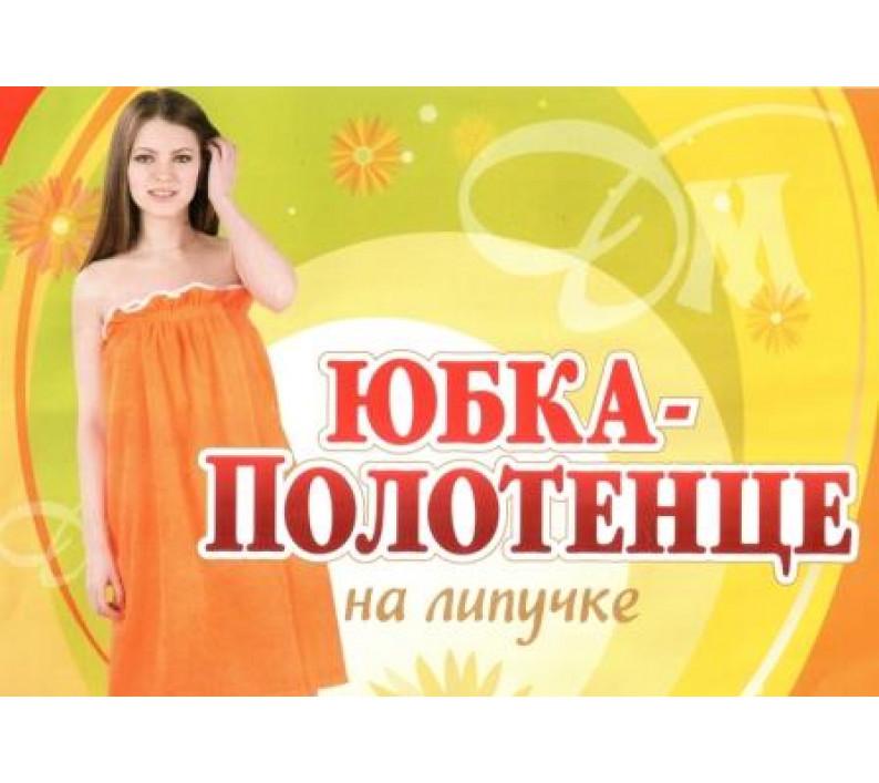 Она с успехом заменит и полотенце денастия юбка для сауны денастия, микрофибра