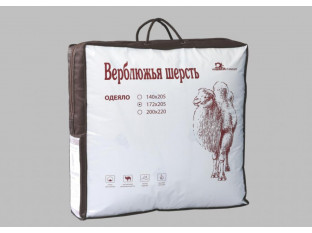 """Одеяло 2 - спальное """"Верблюжья шерсть"""""""