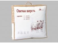 """Одеяло Евростандарт 200*220 """"Овечья шерсть"""""""